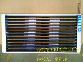 海纳德太阳能热水器10支管真空管集热器