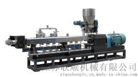 江苏联顺机械供应PET瓶片造粒生产线
