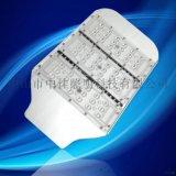led90W模組路燈外殼套件