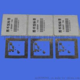 超高频电子标签,纸质抗金属电子标签,物联网RFID电子标签