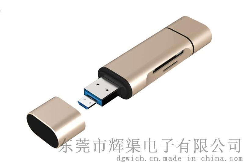 USB3.1 Type-c讀卡器 TF SD轉Type-C U盤 Morco OTG手機讀卡器