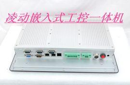 凌动嵌入式工控一体机8寸无风扇工业平板电脑