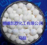 活性氧化鋁球乾燥劑