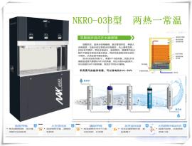 天津校园直饮水机  天津纳科水处理技术有限公司