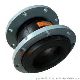 橡胶软接头 KXT 法兰式橡胶软接头 不锈钢橡胶软接头 变径橡胶软接头