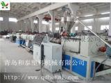 供应PVC管材生产线,塑料管材生产设备,青岛和泰深度验厂厂家