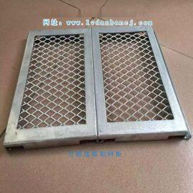 铝框拉伸铝板网幕墙天花装饰材料