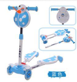儿童滑板车双脚踏板车小孩**剪刀车摇摆车