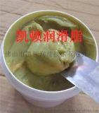 高温膨润土润滑脂GP250