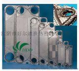 板式熱交換器維修