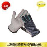 耐磨羊皮手套 磨砂高分子產品 舒適柔軟