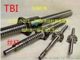 TBI滾珠絲杆SFE2525,廠家直銷大導程滾珠絲槓SFE2525