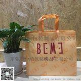 【合纳包装】广东深圳东莞广州厂家订做无纺布一体成型袋,环保材质手提袋,可多色印刷服装礼品购物袋