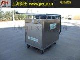 上海闯王24KW电加热高温高压蒸汽清洗机