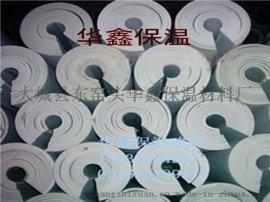 华鑫保温销售聚乙烯发泡多层保冷管壳 PEF保温板