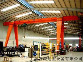 上海起重机公司-嘉定单梁门式起重机-行车厂家