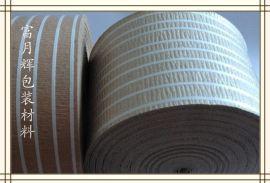 防锈钢材包装纸