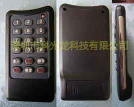 18键硅胶门禁电动锁无线遥控器