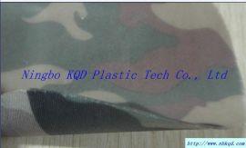 迷彩针织布贴合PVC膜