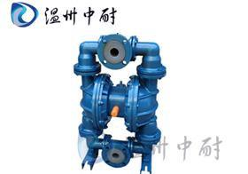 QBYF型全襯氟氣動隔膜泵