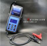 蓄電池檢測儀(VAT580)
