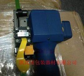 手提电动打包捆扎机, Z322打包机