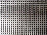 涤纶防水卷材增强布网格布