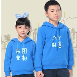 冬季加絨幼兒園班服親子裝兒童帶帽衛衣訂做演出服隊服印字logo