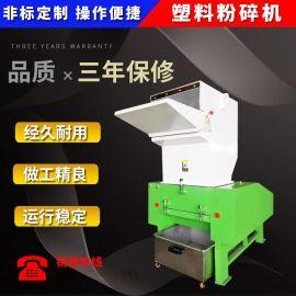 厂家直销塑塑料粉碎机 高效率  塑料600粉碎机