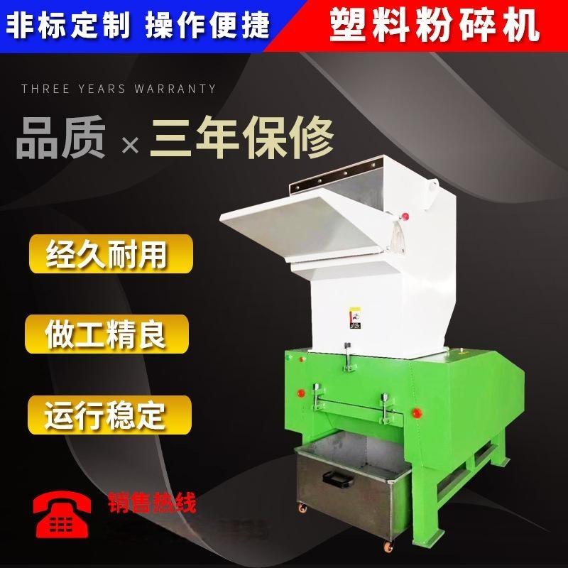 厂家直销塑塑料粉碎机 高效率万能塑料600粉碎机