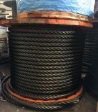 鋼絲繩批發 光面鋼絲繩6x37+FC-43mm 起重鋼絲繩 鋼絲繩吊索具