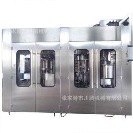 玻璃瓶灌装机 玻璃瓶灌装机设备 玻璃瓶灌装生产线 全自动灌装机