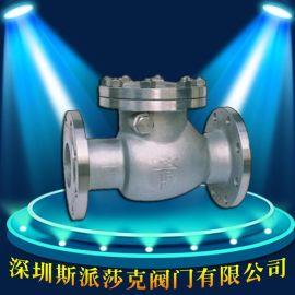 旋啟式不銹鋼衛生級法蘭止回閥H61F-16P 一寸2寸dn20 25 40 50