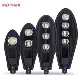 厂家批发led路灯外壳套件 压铸集成路灯头30W50W太阳能**灯外壳