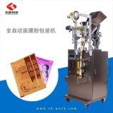 袋装面膜粉包装机 祛斑祛痘粉包装机 自动小型化妆品粉剂包装机械
