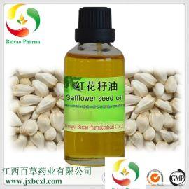 紅花油 優質植物油紅花籽油