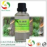 优质 松油65% 85% 松油醇 化工原料 清洗剂