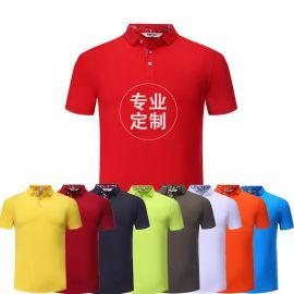廣告文化衫定制翻領短袖t恤工作服印字logo刺繡