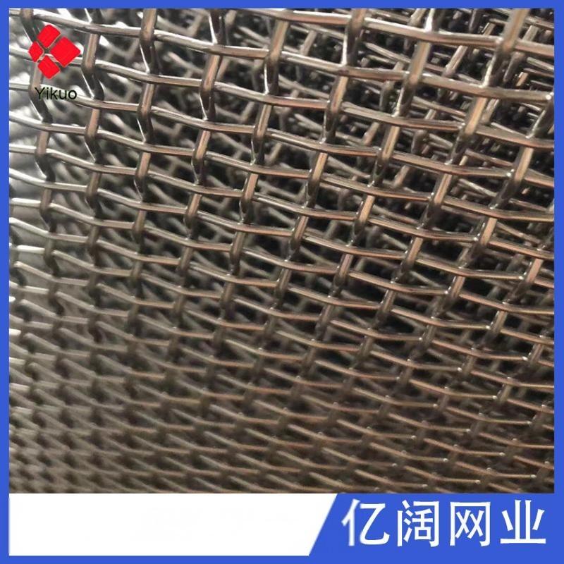 石油化工絲網 不鏽鋼平紋編織金屬過濾網