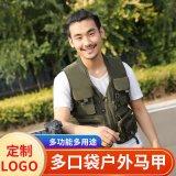 戶外多口袋釣魚服韓版多功能攝影馬夾透氣休閒旅行婚慶導演服定製