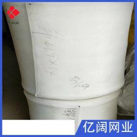 厂家直销 加厚药筛网耐磨弹性小 尼龙锦纶材质 药筛网24目