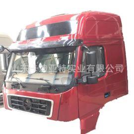 【大运重卡驾驶室价格】大运重卡驾驶室 大运重卡驾驶室 现货直销