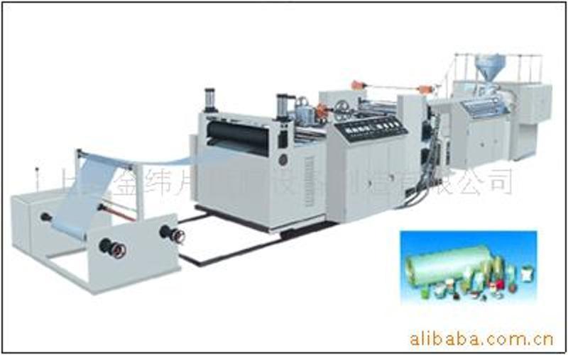 厂家供应 EVA片材挤出设备 EVA流延膜生产线 欢迎订购