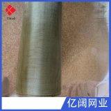 厂家直销金属平纹编织黄铜网 40目屏蔽网 铜电热网