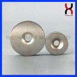 磁铁厂生产钕铁硼强力磁铁 圆形耐高温磁铁 方形强磁磁铁 定做