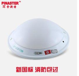 π拿斯特/敏华PC罩吸顶灯M-ZFZD-E5W 1038 带人体感应 带红外感应应急装置 吸顶灯