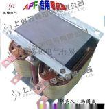 有源滤波专用电抗器APLKDG-0150-0.8-0.4单相铁芯