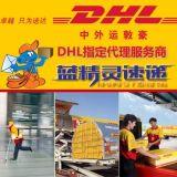 中国到乌克兰快递 ,DHL FedEx UPS国际快递多渠道可选