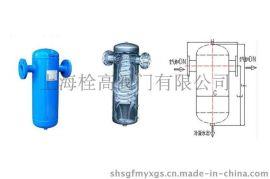促销分离器 铸钢AS挡板汽水分离器 AS铸钢三级迷宫汽水分离器厂家