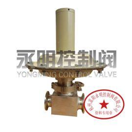 ZZJVP精小型减压阀,精小型内取压泄压阀